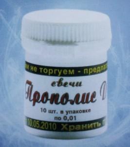 Прополис-Д