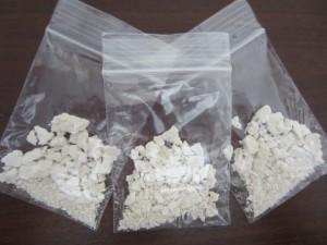 каменное масло в пакетиках 60 грамм